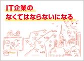 info_news20140106_2