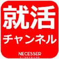 new_スクリーンショット 2014-04-06 12